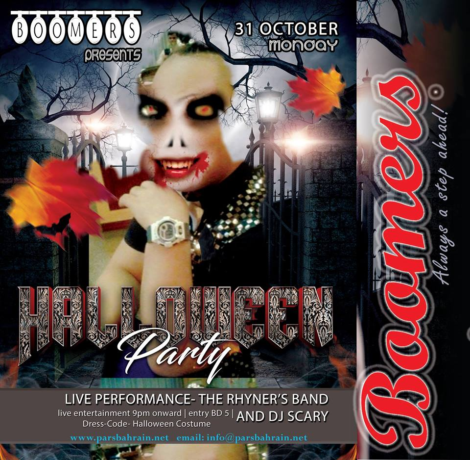 Event   HALLOWEEN NIGHT  Organizer   Pars Hotel  Date   31st October 2016   Venue   BOOMERS 0afc6e1f49e2