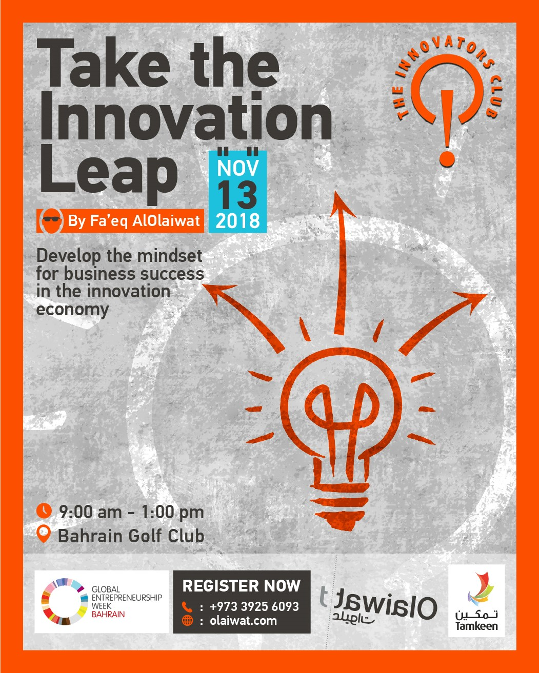 Take the Innovation Leap - Events - WhatsUpBahrain net