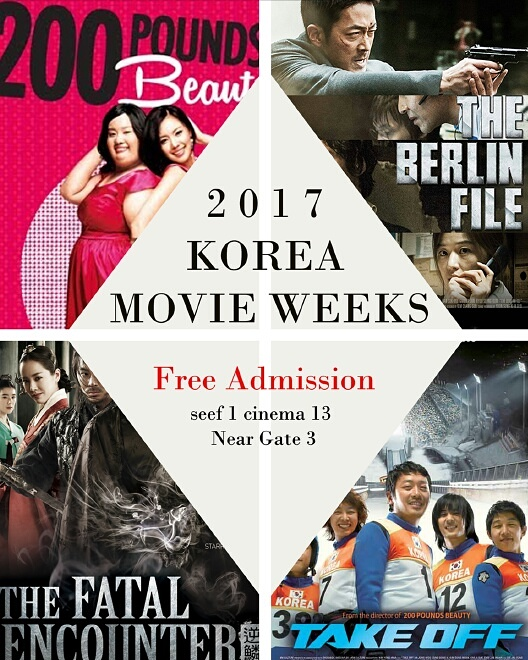 free movie sites december 2017