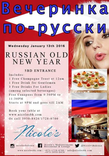 Celebrate New Year Russian Ladies 6