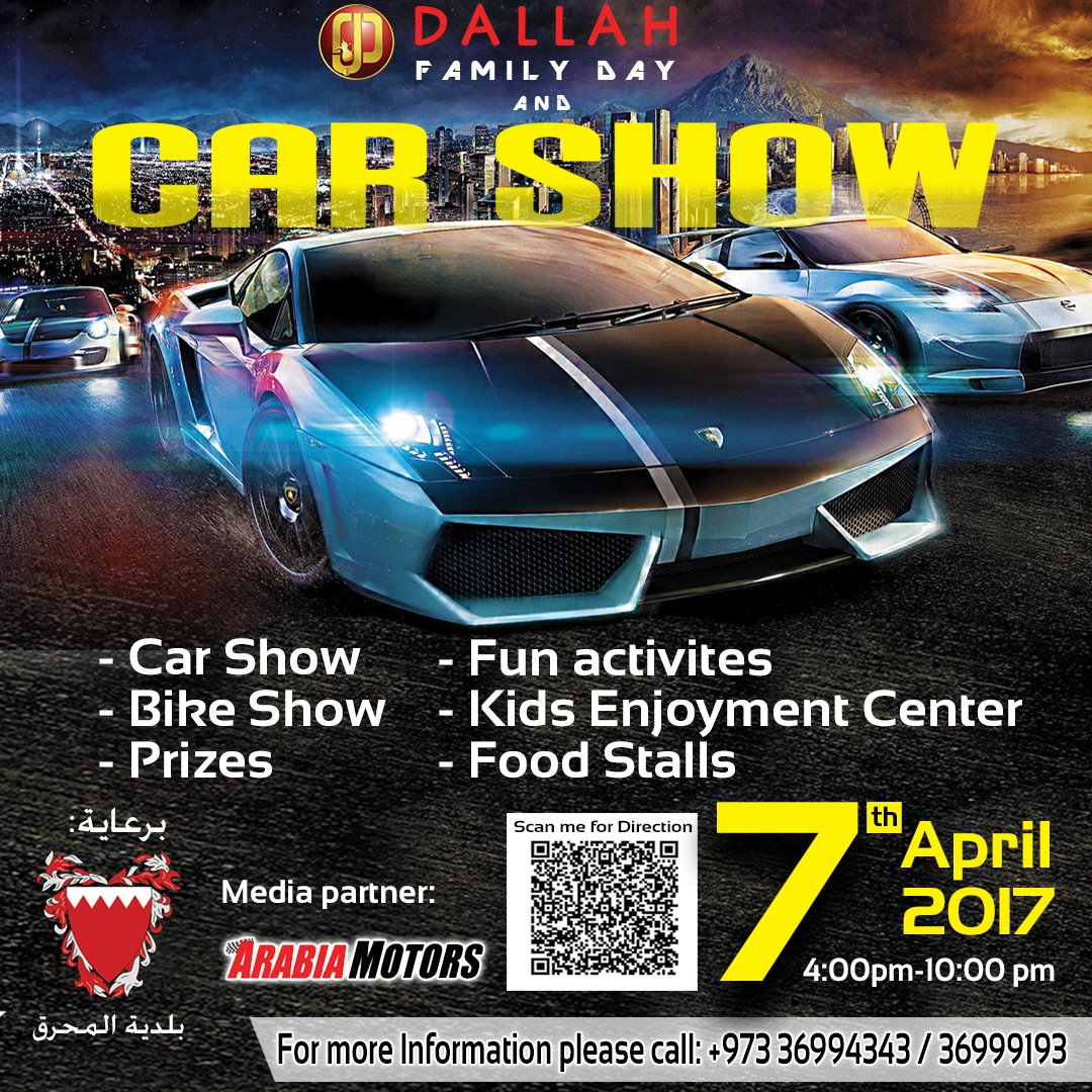 Dallah Family Day Car Show Events WhatsUpBahrainnet - Car shows around me